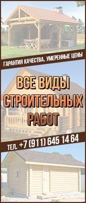 Группа ВКонтакте 'Дом за городом'
